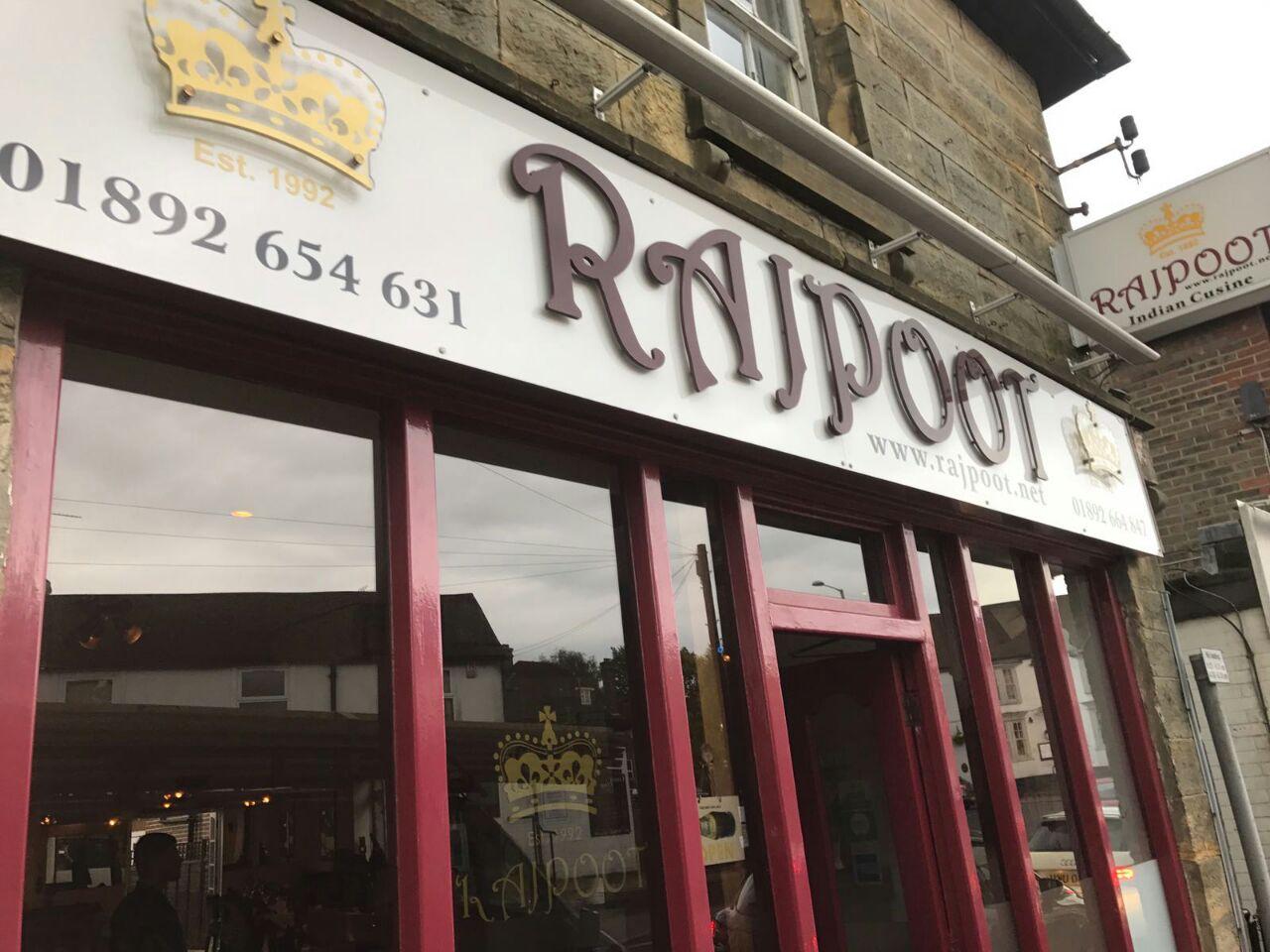 Rajpoot Restaurant 10